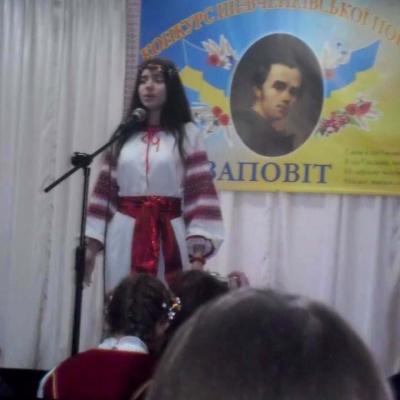 shkolyari-mykolayivshhyny-vidznachylys-svoyeyu-aktyvnistyu-na-hih-konkursi-shevchenkivskoyi-poeziyi-zapovit-8