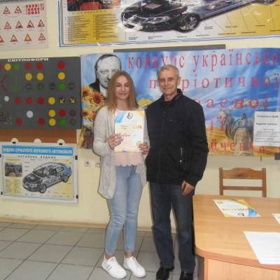 nagorodzhennya-peremozhtsiv-ih-konkursu-ukrayinskoyi-patriotychnoyi-suchasnoyi-poeziyi-imeni-valeriya-bojchenka-10