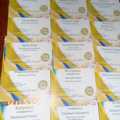 nagorodzhennya-peremozhtsiv-ih-konkursu-ukrayinskoyi-patriotychnoyi-suchasnoyi-poeziyi-imeni-valeriya-bojchenka-2