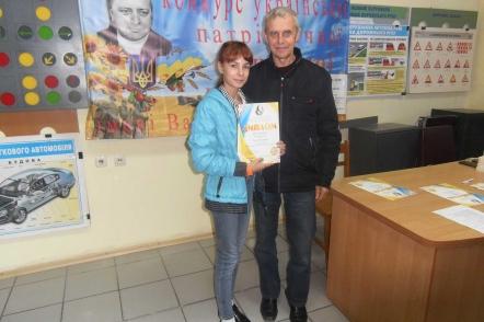 nagorodzhennya-peremozhtsiv-ih-konkursu-ukrayinskoyi-patriotychnoyi-suchasnoyi-poeziyi-imeni-valeriya-bojchenka-9