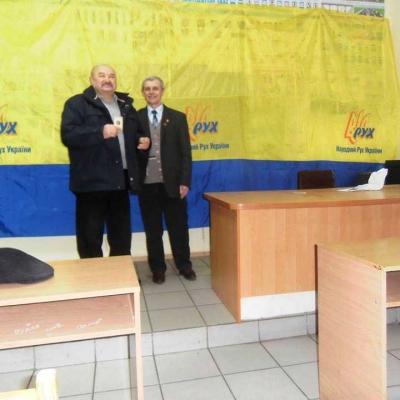 25-rokiv-v-narodnomu-rusi-ukrayiny-7