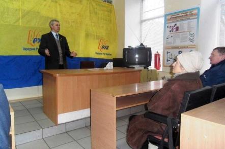 25-rokiv-v-narodnomu-rusi-ukrayiny-2