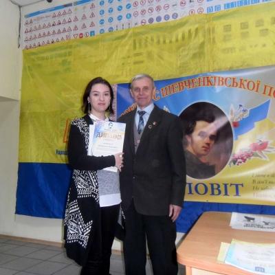 v-mykolayevi-narodnyj-ruh-poshanuvav-peremozhtsiv-hih-konkursu-shevchenkivskoyi-poeziyi-zapovit-2018-4