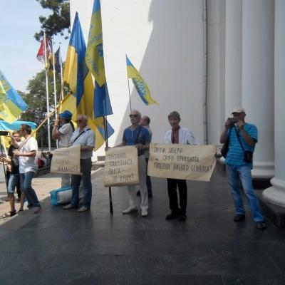 ruhivske-more-idej-ta-praporiv-nakrylo-odesu-i-napovnylo-yiyi-chornovolivskym-duhom-26