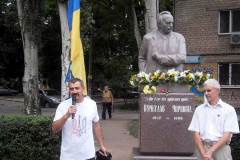 Рухівці відзначили 22 річницю Дня Конституції України
