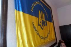 Центральний провід Народного Руху України у Львові