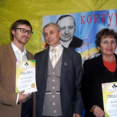 v-prymishhenni-narodnogo-ruhu-nagorodyly-peremozhtsiv-viii-konkursu-ukrayinskoyi-patriotychnoyi-poeziyi-im-valeriya-bojchenka-1