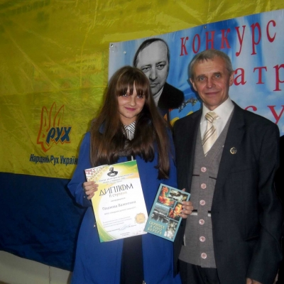v-prymishhenni-narodnogo-ruhu-nagorodyly-peremozhtsiv-viii-konkursu-ukrayinskoyi-patriotychnoyi-poeziyi-im-valeriya-bojchenka-10