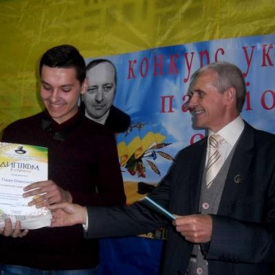 v-prymishhenni-narodnogo-ruhu-nagorodyly-peremozhtsiv-viii-konkursu-ukrayinskoyi-patriotychnoyi-poeziyi-im-valeriya-bojchenka-2