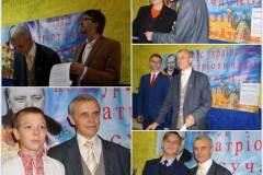 VIІІ конкурс української патріотичної поезії ім. Валерія Бойченка