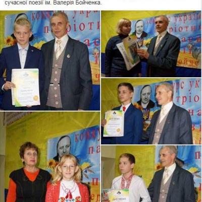 v-prymishhenni-narodnogo-ruhu-nagorodyly-peremozhtsiv-viii-konkursu-ukrayinskoyi-patriotychnoyi-poeziyi-im-valeriya-bojchenka-6
