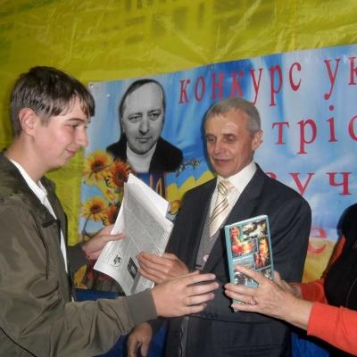 v-prymishhenni-narodnogo-ruhu-nagorodyly-peremozhtsiv-viii-konkursu-ukrayinskoyi-patriotychnoyi-poeziyi-im-valeriya-bojchenka-8