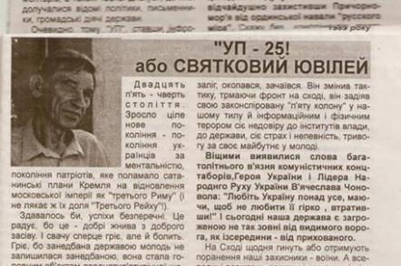 ukraibskiy-pivden-3