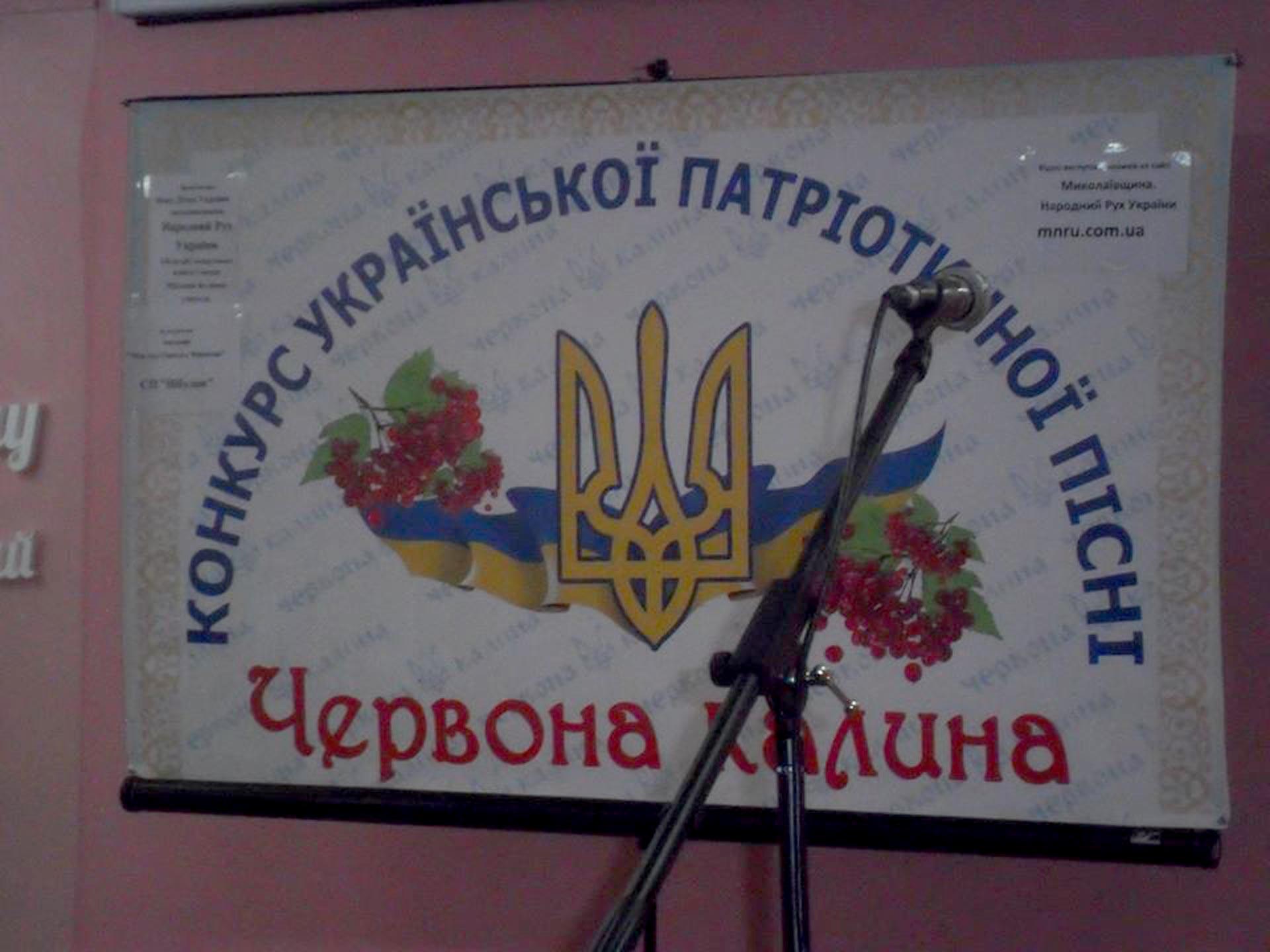 peremozhtsi-chervona-kalyna-2020