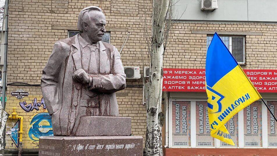vshanuvannya-lidera-natsiyi-v-yacheslava-chornovola